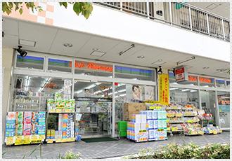 新百合ヶ丘駅前店